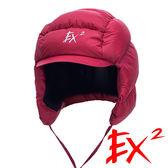 EX2 中性 羽絨保暖覆耳帽 368019 (紅色) 露營│旅遊│戶外│出國│賞雪│保暖帽│遮耳帽