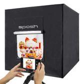 小型攝影棚80cm LED靜物拍攝柔光箱套裝 拍照道具 大號便捷式補光燈箱 ATF米希美衣