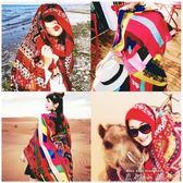 絲巾女夏季海邊防曬披肩外搭圍巾兩用長款沙灘巾超大百搭海灘紗巾     米娜小鋪