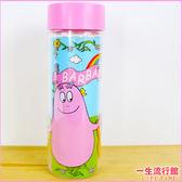 《最後7個》泡泡先生 正版 隨手瓶 隨行瓶 運動水壺 水瓶 500cc B05090