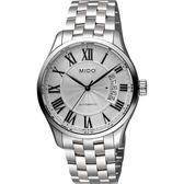 MIDO 美度 Belluna II Gent 羅馬機械手錶-銀/40mm M0244071103300