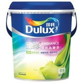 Dulux 得利 臻彩淨粹乳膠漆平光 玫瑰白 1L(公升) A760K2190-L1