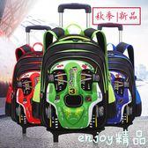 雙12狂歡購 小學生拉桿書包1-3-6年級男生兒童2輪三輪可拆卸手拉式書包雙肩包