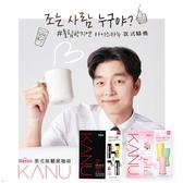 韓國 KANU 美式無糖黑咖啡100入(DARK)+迪士尼保溫杯(款式隨機) 【櫻桃飾品】【32080】