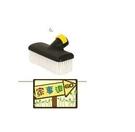 [ 家事達] HD-HPG15-7  萊姆高壓清洗機專用--快拆式清潔刷噴頭  特價