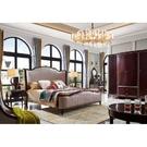 [紅蘋果傢俱]美式歐式 8801#床(8801#床頭櫃/妝台凳/四門衣櫃)套組 床架 實木床 臥室