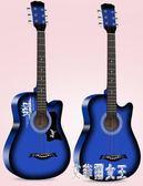 吉他初學者學生用女男38寸粉色女生款入門吉塔自學樂器可愛 yu5120【艾菲爾女王】