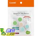 [106東京直購] Combi 嬰兒電動...