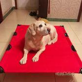 狗狗行軍床夏季狗窩泰迪金毛床小中大型犬可拆洗夏涼床耐咬寵物床MBS「時尚彩虹屋」