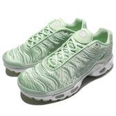 Nike 復古慢跑鞋Air Max Plus SE 綠白緞面熱帶魚 鞋女鞋~PUMP306