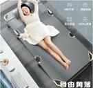 折疊床單人床午睡家用簡易午休床陪護便攜多功能行軍床辦公室躺椅 自由