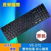 ACER 全新 繁體中文 鍵盤 V5-571 無背光 V5-531 V5-531P V5-531G V5-531PG M3-581T M3-581PT V5-551 V5-551G M3-581G