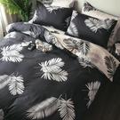 雙人床包兩用被四件組雙人床包可再裝入棉被dj
