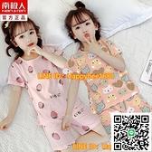 女童睡衣夏季薄款女童短袖純棉空調服女孩家居服套裝女寶寶男童夏【happybee】