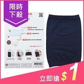 【限購5】抑菌消臭防飛沫口罩套(單入) 【小三美日】 顏色隨機出貨 原價$15
