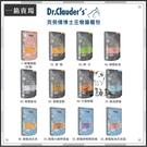 Dr.Clauder's克勞德博士〔貓用機能主食餐包,12種口味,85g,德國製〕(一箱16入)