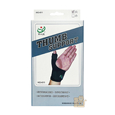 以勒優品 拇指夾板 (小、大) HO-011 長期使用大拇指 抱嬰兒 手腕的大拇指側 左右手共用