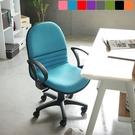 電腦椅 辦公椅 書桌椅 椅子【I0104...