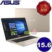 ASUS N580GD-0081A8750H VivoBook Pro 15.6吋FHD◤刷卡◢ (i7-8750H/1TB+ 256G SSD/GTX 1050 4G)