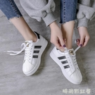 白色板鞋女韓版潮鞋2020夏季新款貝殼鞋休閒小白鞋女貝殼頭女鞋子 pinkQ 時尚女裝