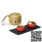 中國紅快客杯一壺一杯辦公室旅行便攜單人功夫茶具事事如意【風之海】