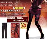 NEEDS  防寒 HOT吸濕排汗保暖加壓顯瘦美腿褲襪  【小紅帽美妝】