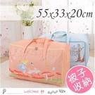 粉嫩色童話圖案棉被收納袋 整理袋 中號