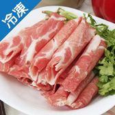 國產冷凍黑豬梅花肉片1KG/1盒【愛買冷凍】