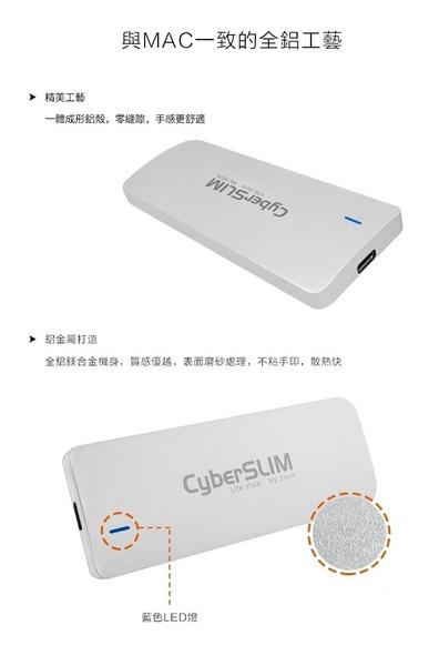 CyberSLIM M2  外接硬碟 SSD 1TB  行動固態硬碟 USB3.1(Type-C)