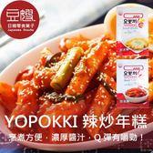 【豆嫂】韓國零食 Yopokki辣炒年糕(甜辣/起士)