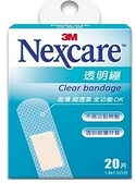 3M Nexcare 透明繃 1.9x7.5cm 20片入(滅菌)【德芳保健藥妝】