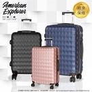 【萬聖嘉年華】《熊熊先生》美國探險家 American Explorer 登機箱 20吋 輕量 86S 雙排輪 行李箱
