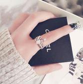 韓版簡約滿鑚排鑚兩件套皇冠王冠戒指鑚戒指環鋯石鑲嵌 黛尼时尚精品