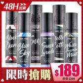 48H快速出貨(不含假日)~韓國 HARU HARU 室內空間香氛噴霧 100ml【BG Shop】6款可選