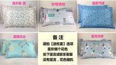 磁石決明子護頸定型枕芯 保健薰衣草蕎麥助眠單人枕頭梗豆物語