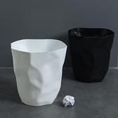 買二送一創意家用垃圾桶衛生間廚房客廳辦公室臥室簡約現代【白嶼家居】