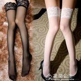 黑絲女性感春夏秋超薄透明蕾絲花邊吊帶襪過膝長筒絲襪高筒大腿襪花間公主