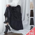長裙 微亮光澤絲絨皺皺壓紋拼接鬆緊過膝裙...
