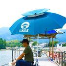 釣者 釣魚傘2.2/2.4米雙層萬向垂折疊傘jy防雨曬紫外線台戶外漁具【1件免運好康八九折】