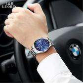 新款手錶男士非機械運動石英學生防水時尚潮流夜光鋼帶男錶腕【限量85折】