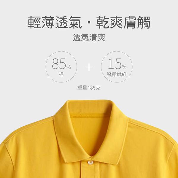 【晶輝團體制服】CH224*素面長袖POLO衫