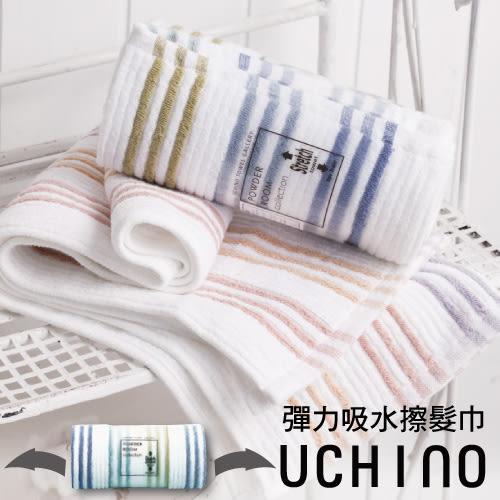 UCHINO 日本製 彈力吸水 擦髮巾/ 彈性佳 吸水 快乾 擦髮 旅行 毛巾