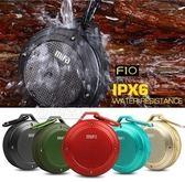 MiFa F10 戶外隨身藍芽喇叭 藍牙喇叭 4.0 金屬質感 防水防塵 音響 Garmin soundbot 強強滾
