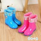 兒童雨鞋寶寶水鞋男女童中筒雨靴防滑童膠鞋雨水靴【奇趣小屋】
