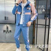 男士套裝2019年春秋季新款夾克男裝一套搭配帥氣秋裝上衣工裝外套 JY12685【Pink中大尺碼】