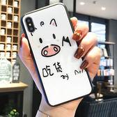 iPhone6 / 7 / 8 / X系列可愛吃貨豬豬玻璃鏡面保護殼 手機殼 鋼化玻璃殼