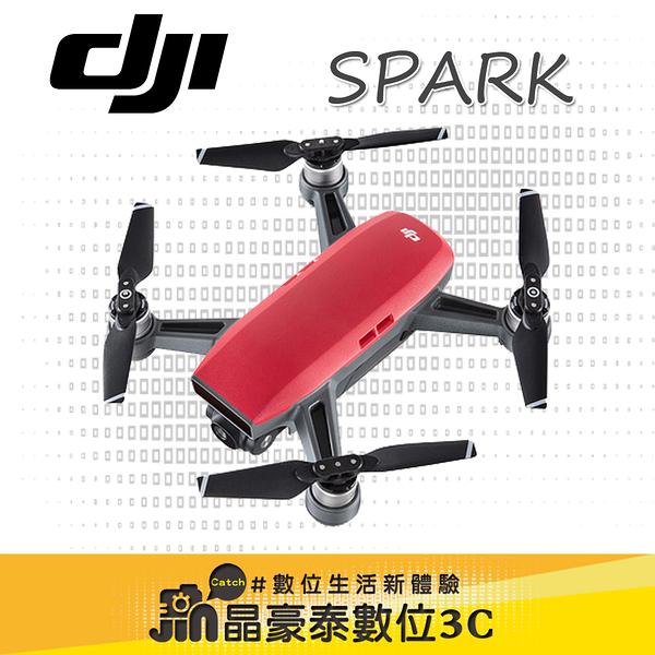 分期0利率 高雄門市 DJI 大疆 SPARK 便攜式 空拍機 晶豪泰3C 專業攝影 公司貨