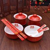 天之緣 婚慶用品結婚喜杯碗筷套裝中式喜碗新人敬茶杯陶瓷對碗