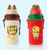 不銹鋼兒童保溫杯帶吸管兩用防摔寶寶水壺幼兒園小學生便攜水杯  童趣潮品