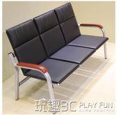 公共座椅 排椅三人位休息椅等候椅鐵架沙發銀行長椅辦公接待椅公共座椅沙發 JD 玩趣3C